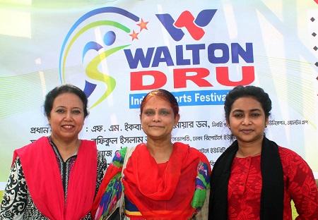 ওয়ালটন-ডিআরইউ ক্রীড়া উৎসব নারী সদস্যদের গোলক নিক্ষেপ প্রতিযোগিতা অনুষ্ঠিত
