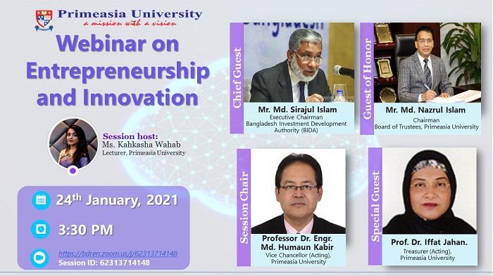 """প্রাইমএশিয়া বিশ্ববিদ্যালয়ের উদ্যোগে """"Entrepreneurship and Innovation"""" শীর্ষক ওয়েবিনার আয়োজিত"""