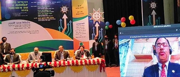 সোনালী ব্যাংক লিমিটেড, কুমিল্লার ব্যবসায়িক মতবিনিময় সভা-২০২১ অনুষ্ঠিত
