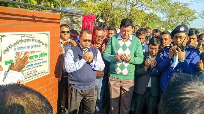 ইটনায় কালি তাইস্যা বিলের উপর ব্রিজ নির্মান কাজের উদ্ধোধন করেন এমপি তৌফিক