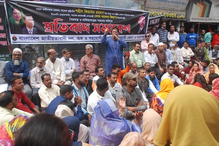 রাজশাহীতে বিএনপি'র প্রতিবাদ সমাবেশ