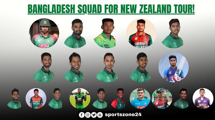 নিউজিল্যান্ড সফরের জন্য শুক্রবার ২০ সদস্যের দল ঘোষণা করেছে বাংলাদেশ ক্রিকেট বোর্ড