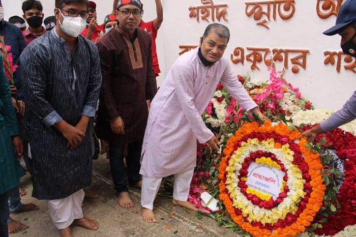 বাংলাদেশ হাউস বিল্ডিং ফাইনান্স কর্পোরেশনের  চেয়ারম্যান প্রফেসর ড. মোঃ সেলিম উদ্দিন চট্টগ্রাম কেন্দ্রীয় শহীদ মিনারে পুস্পস্তবক অর্পণ করেন