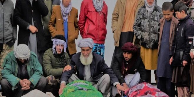 আফগানিস্তানে তিন নারী সাংবাদিককে গুলি করে হত্যার করেছে দুর্বৃত্তরা