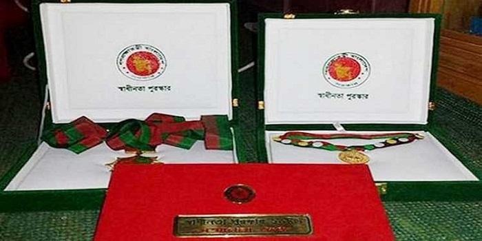১১ এপ্রিল হচ্ছে না স্বাধীনতা পুরস্কার প্রদান অনুষ্ঠান : মন্ত্রিপরিষদ বিভাগ